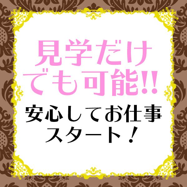 CREAM_店舗イメージ写真2