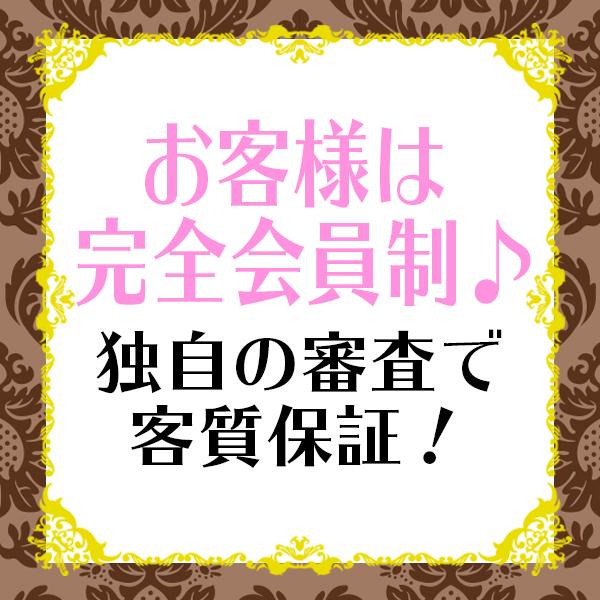 CREAM_店舗イメージ写真3