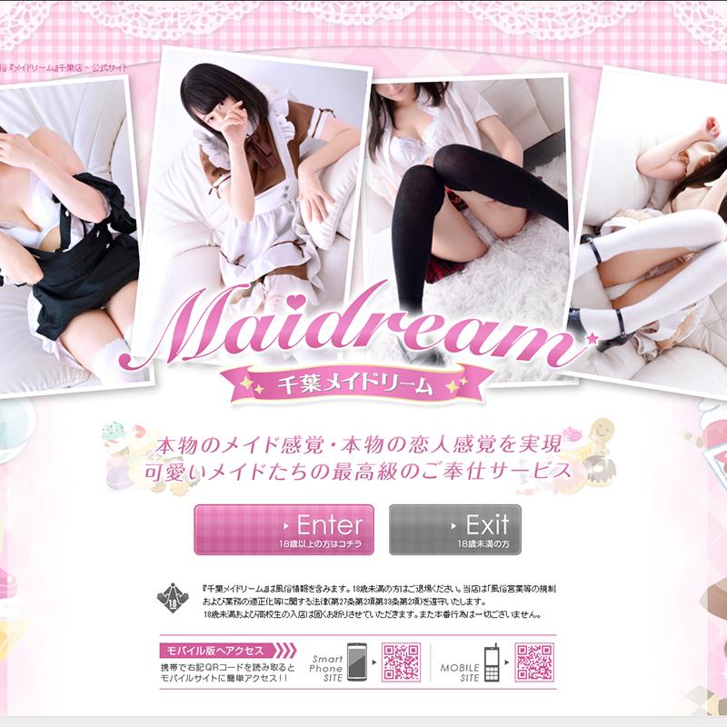 千葉メイドリーム_オフィシャルサイト