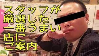『プチ接待』って!?←出稼ぎ検討者必見!