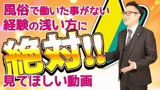 【初心者必見】アナタの素朴な疑問を解決!
