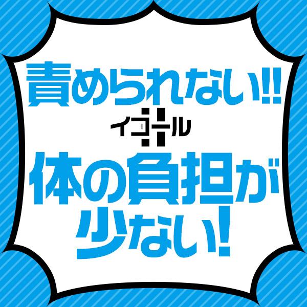 恋愛マット同好会_店舗イメージ写真1