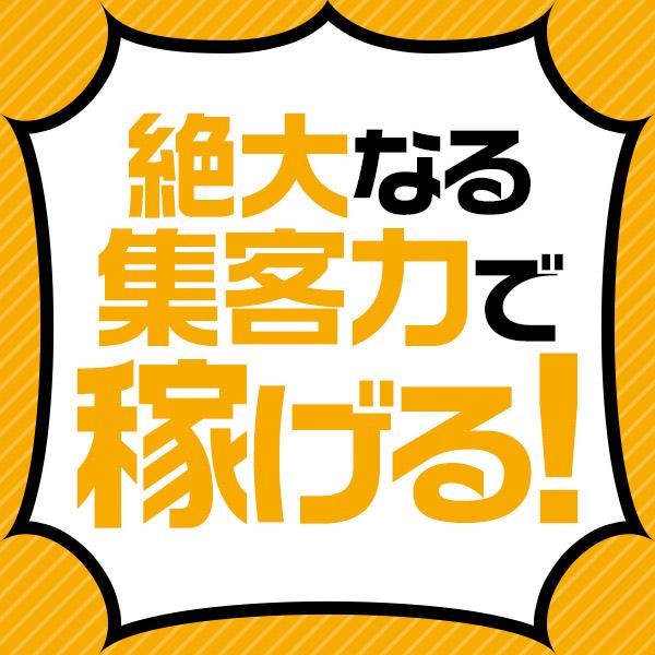 恋愛マット同好会_店舗イメージ写真3