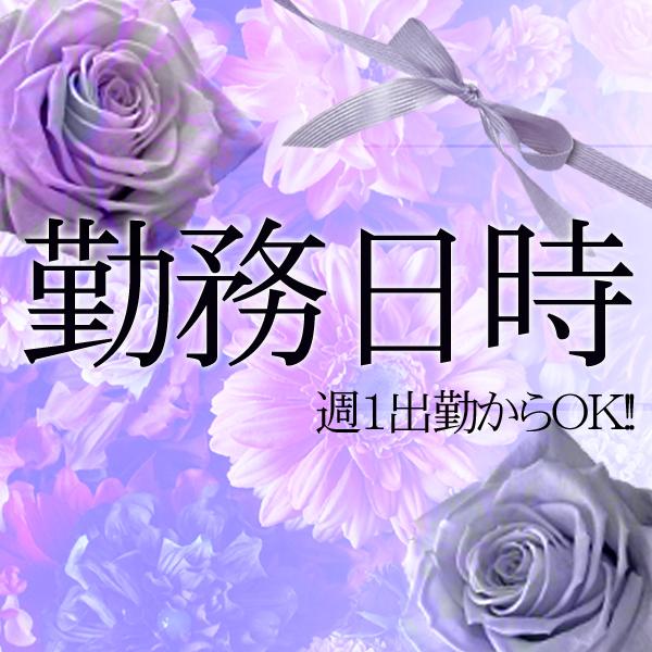 桃色奥様~松戸の情事~_店舗イメージ写真1