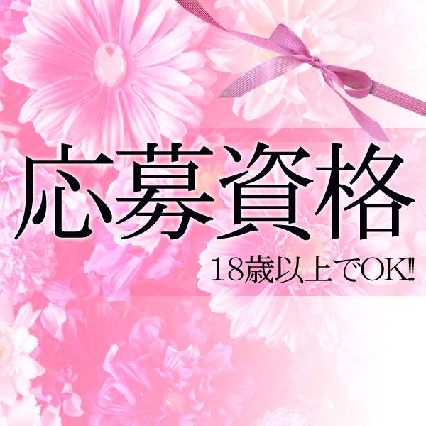 桃色奥様~松戸の情事~_店舗イメージ写真2