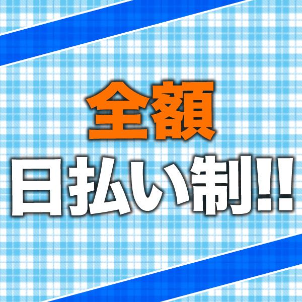 平成女学園2_店舗イメージ写真2