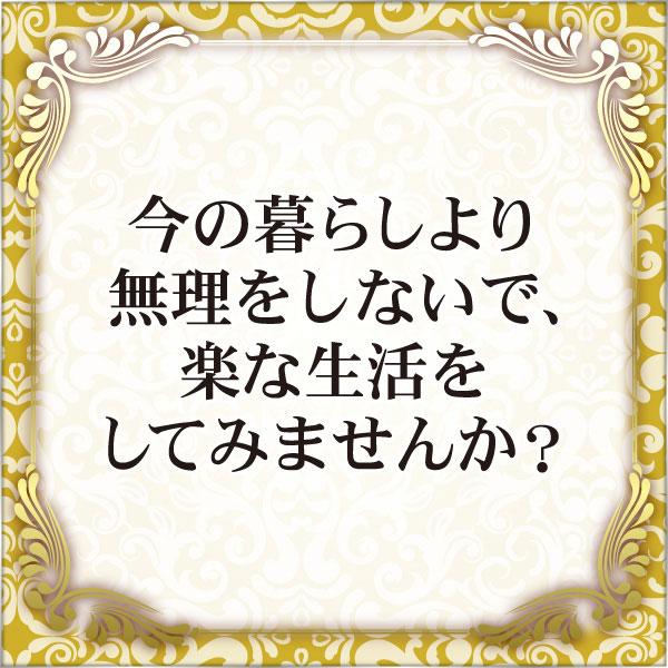 立川Libra別館(リブラベッカン)_店舗イメージ写真1
