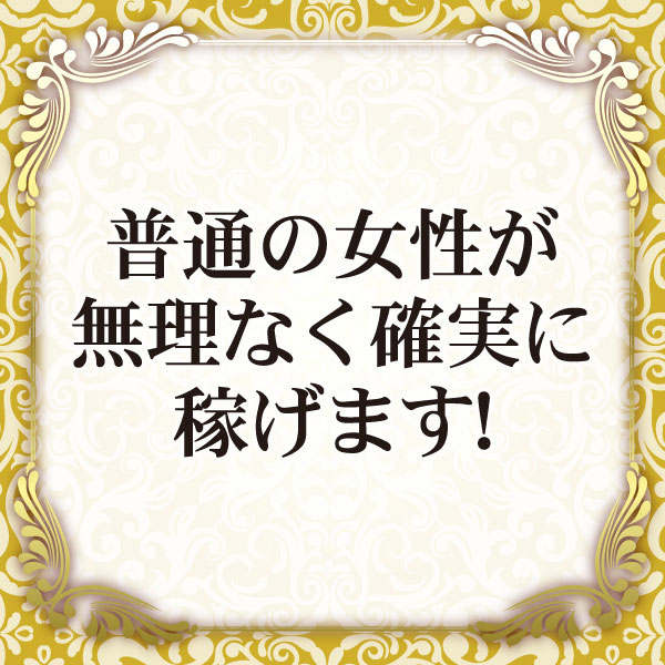 立川Libra別館(リブラベッカン)_店舗イメージ写真2