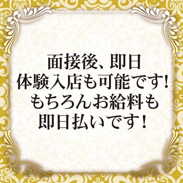 立川Libra別館(リブラベッカン)_店舗イメージ写真3