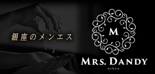 Mrs.DANDY