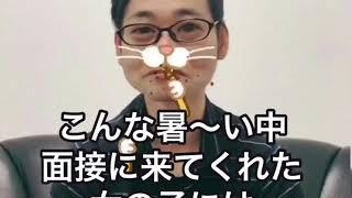 アイス食べ放題(/ω\)!!