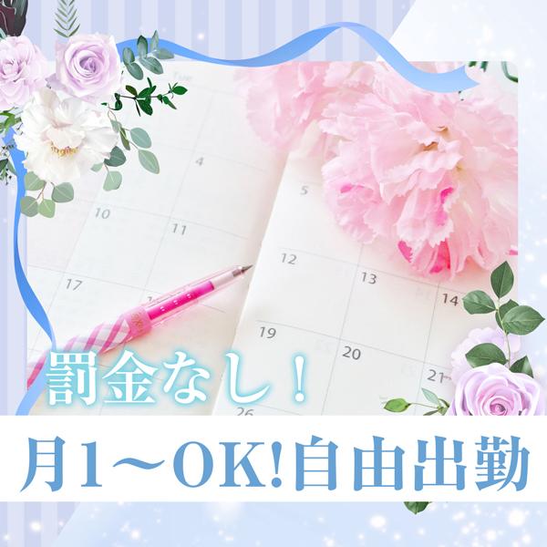 スパーク梅田店_店舗イメージ写真2