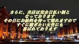 【女性必見】必ず稼げる集客力!