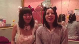 にゃんパイア求人動画MOV②
