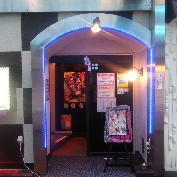にゃんパイア_店舗イメージ写真1
