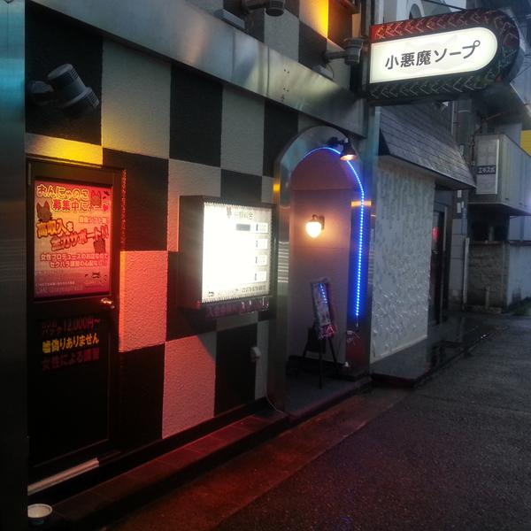 にゃんパイア_店舗イメージ写真2