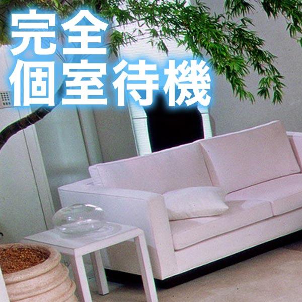 セクシーライン_店舗イメージ写真1