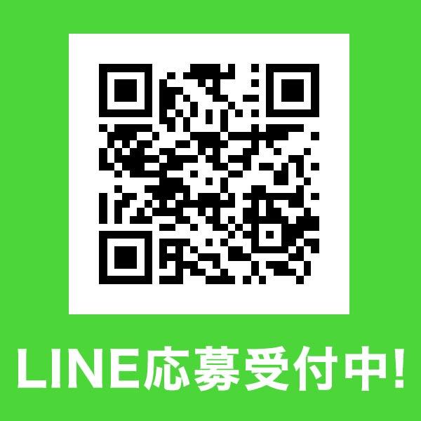 セクシーライン_店舗イメージ写真2