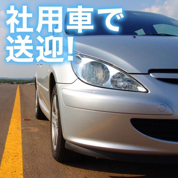 セクシーライン_店舗イメージ写真3