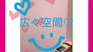 待機室はぜーんぶ個室(*ノωノ)!!