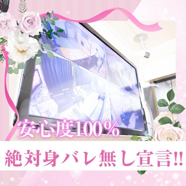 スパーク日本橋店_店舗イメージ写真2