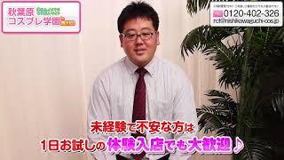 スタッフ熊谷さん インタビューその2