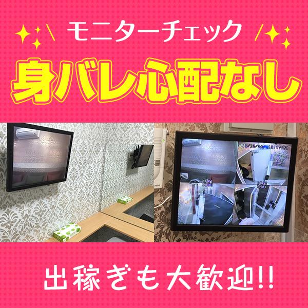秋葉原コスプレ学園in西川口_店舗イメージ写真2
