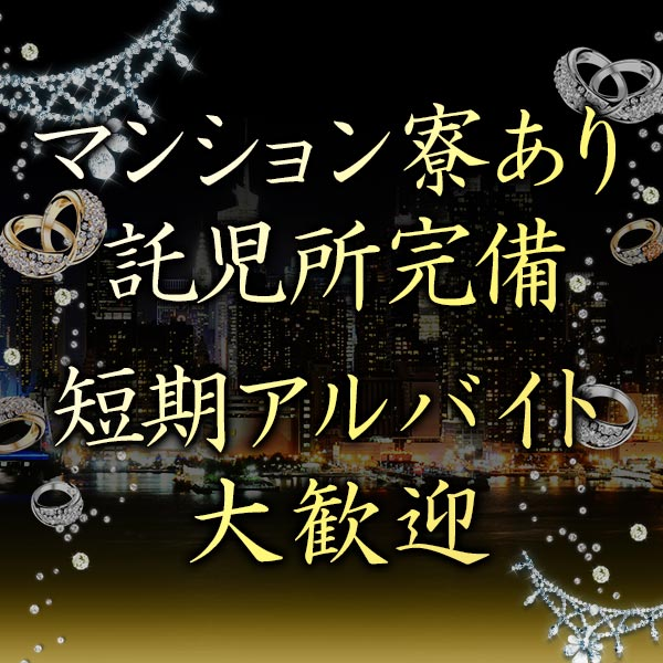 桃山_店舗イメージ写真1