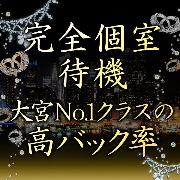 桃山_店舗イメージ写真2