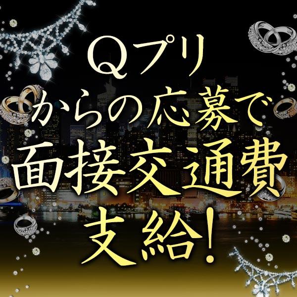 桃山_店舗イメージ写真3