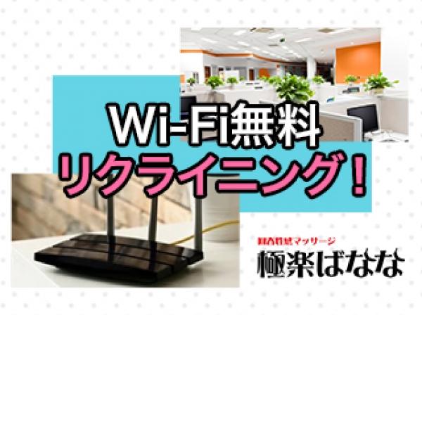 極楽ばなな 京都店_店舗イメージ写真1