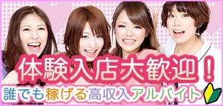 誘惑の38∞(みつばち)新宿店