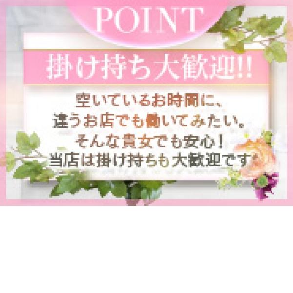 名古屋人妻援護会 _店舗イメージ写真1