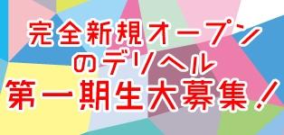 ~Happy Salon~愛コス