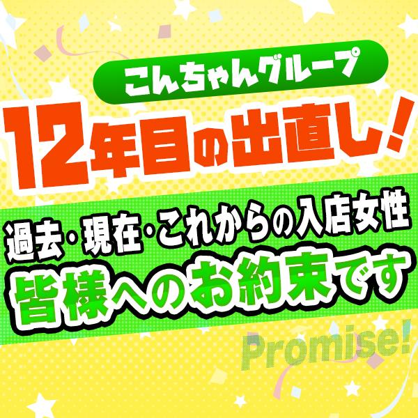 鶯谷・上野 こんちゃんの店_店舗イメージ写真3