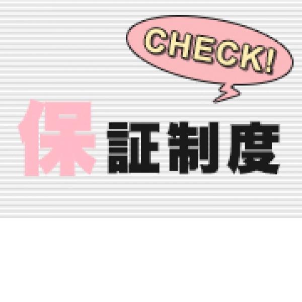CLUB BLENDA 日本橋店_店舗イメージ写真2
