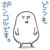 クロユメ店長_写真