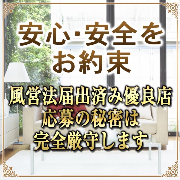 MINK(ミンク)_店舗イメージ写真1