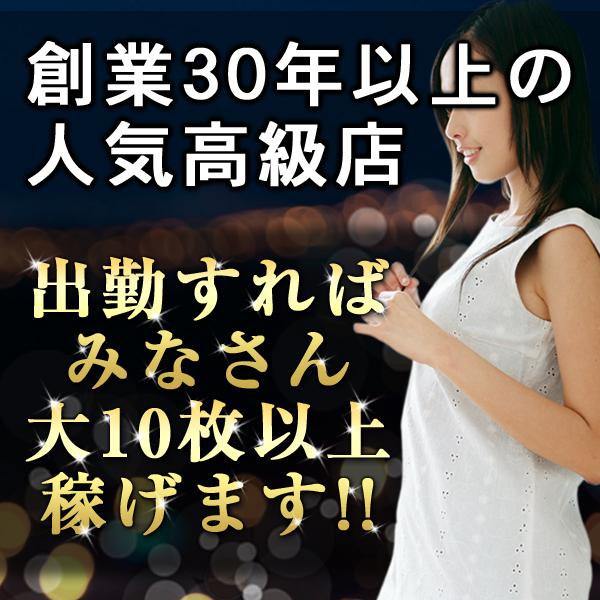 MINK(ミンク)_店舗イメージ写真2