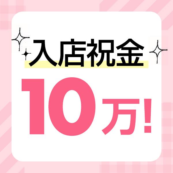 東京ぽっちゃりデリヘルBBW_店舗イメージ写真2
