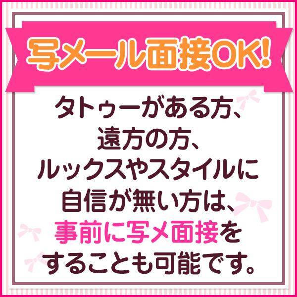 ぽっちゃり巨乳専門ぴーすた 大宮店_店舗イメージ写真3