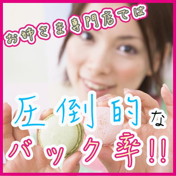 Sweet_店舗イメージ写真1