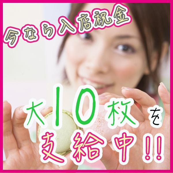 Sweet_店舗イメージ写真2