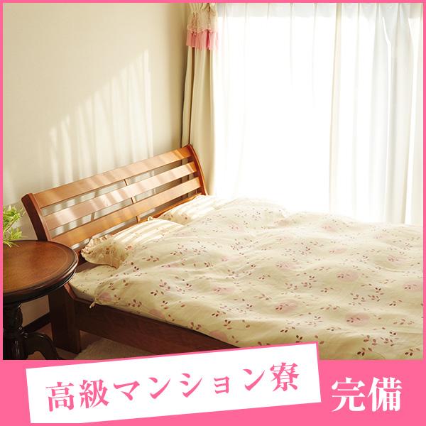西川口若妻セレブリティ_店舗イメージ写真3