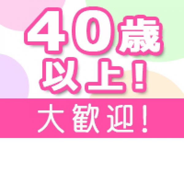 人妻華道-上田店_店舗イメージ写真3