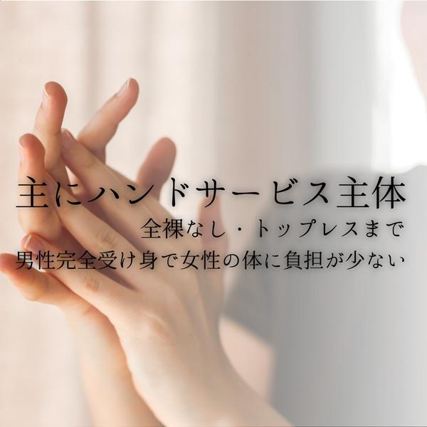 快楽園 大阪梅田店_店舗イメージ写真2