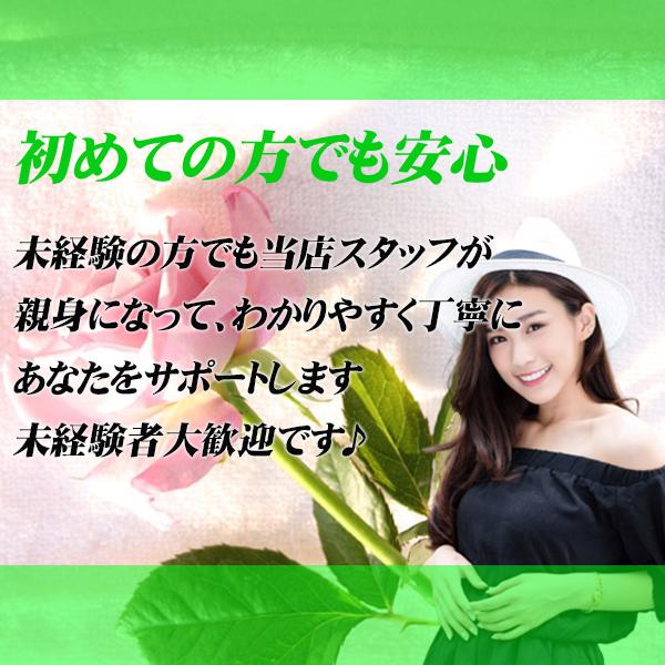 千葉栄町ムンムン熟女妻_店舗イメージ写真2