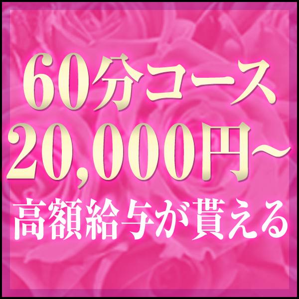 MUGA_店舗イメージ写真2