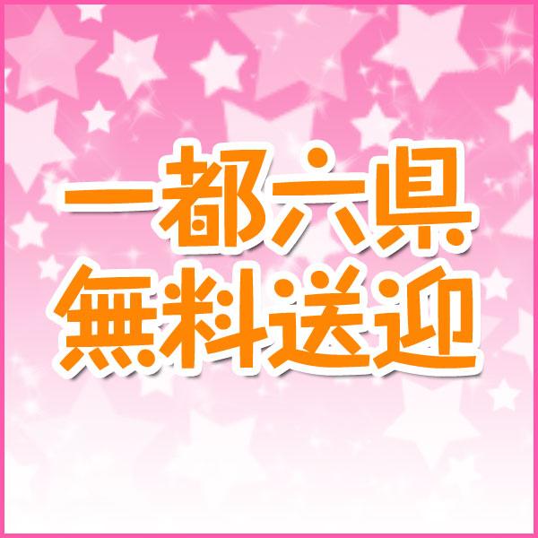 平成女学園桜町校_店舗イメージ写真1