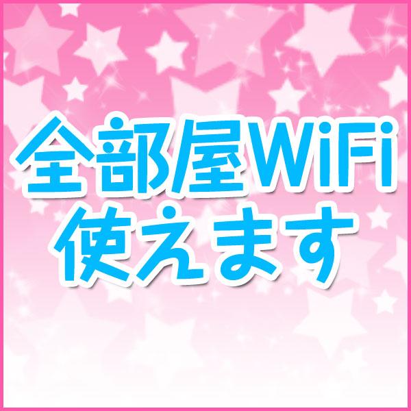 平成女学園桜町校_店舗イメージ写真2